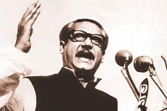 3月7日の意義 | バングラデシュ...
