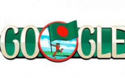 グーグル、独立記念日を祝う