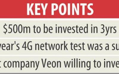 4Gネットワークに5億ドル