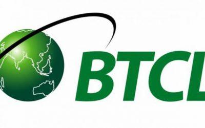 BTCLの通信網改修を承認