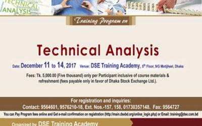 DSE、3日間の研修開催