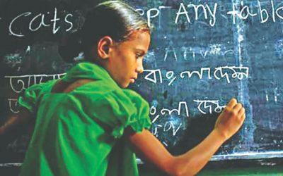 教育分野は将来の課題に備えているか?