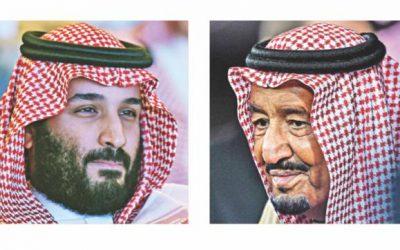 サルマン王のサウジアラビア