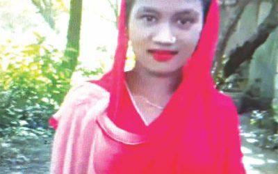 Aziza Murder:2日間の救済措置を受けた容疑者
