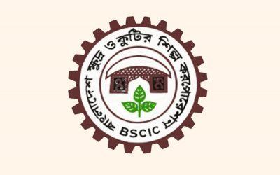 BSCIC、1万2572人の雇用創出