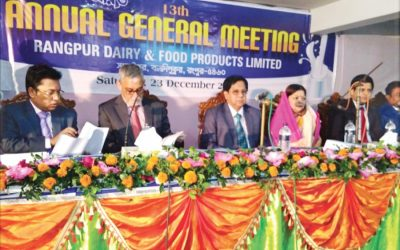 Rangpur Dairyの第13回AGM