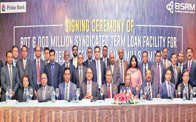 期限融資の契約調印式
