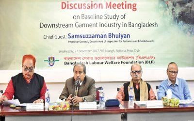 「バングラデシュにおけるカントリーワイド川下服飾産業」