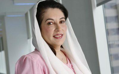 パキスタンは暗殺の10年後、ベナジルを悼む