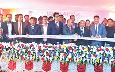 Jamuna Bank Ltdが119番目の支店を開設