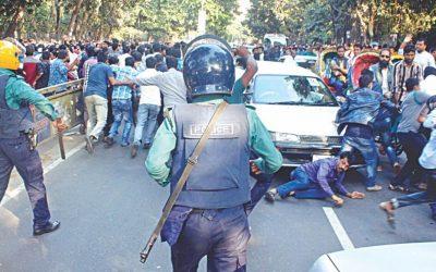 BNPの男性、警察は都市で衝突する