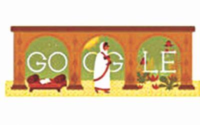 Google DoodleがRokeyaの日を祝う