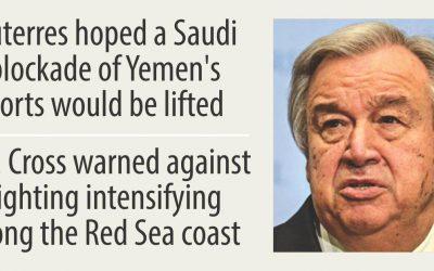 イエメンの「愚かな戦争」を終わらせる