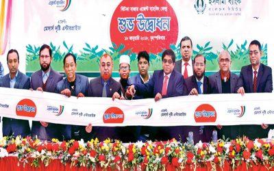 イスラミ銀行バングラデシュリミテッド会長就任エージェントバンキング・アウトレット