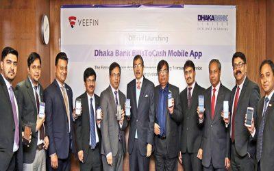 ダッカ銀行、アプリベースのリバースファクタリング取引を開始