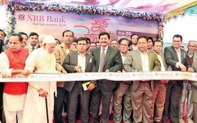 NRBバンク・リミテッドはKazirhatで第36支店を開設