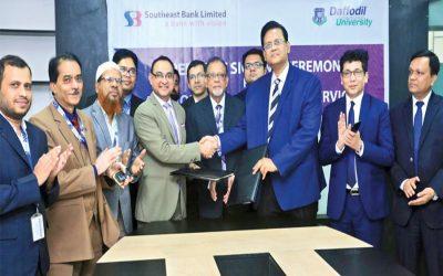 東南アジア銀行とDaffodil国際大学が合意に調印
