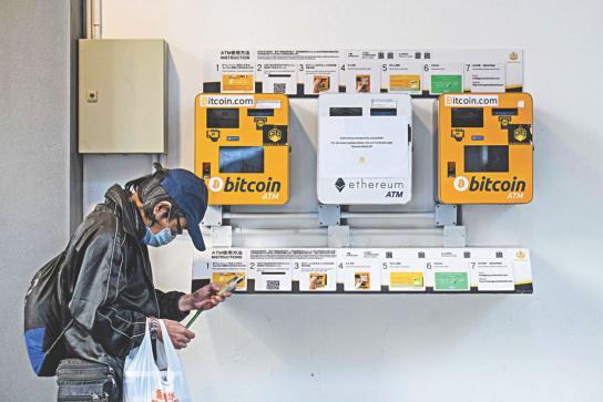 Bitcoinは本当のお金になることはありません