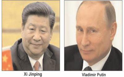 中国は2018年にロシアとより広範な関係を誓う