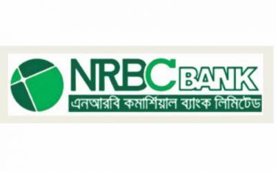 NRBCはメディア報道の後、政府資金なしで去った