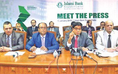 Islami Bankは良い2017を持っていた:Arastoo