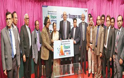 バングラデシュサイエンスアカデミー – 第一次セキュリティイスラーム銀行科学オリンピックのロゴ2018