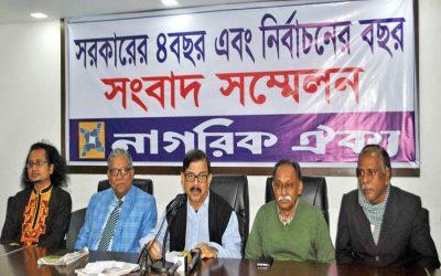 Nagarik Oikya Convener Mahmudur Rahmanマナーは記者会見で話す