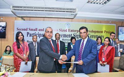 Pubali Bank Limitedがバングラデシュ銀行と参加契約を締結