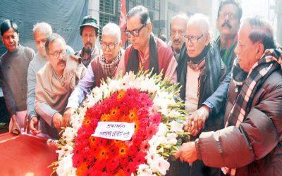 バングラデシュの労働者党、同志アモールセンに敬意を表する