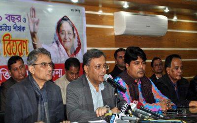 Awami League広報・出版局長Hasan Mahmud講演者