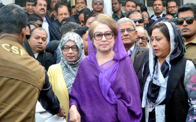 BNP議長のKhaleda Ziaは特別審判裁判所の前に登場しました。