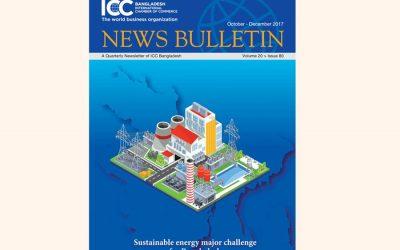 電力セクターを活気づける商業石炭探査のためのICCB