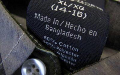 バングラデシュのブランド化:約束をどのように提供するか