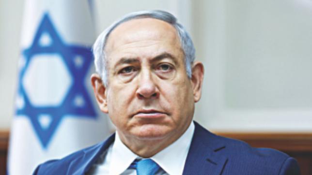 イスラエルはイランを防ぐことを誓う