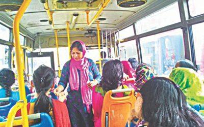女性通勤者の窮状を緩和する