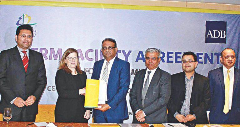 ADBは、東アジア銀行にアパレルセクターに2,000万ドルを提供
