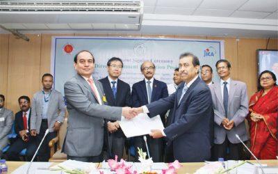 ONE Bank Limited、バングラデシュ銀行と参加契約を締結