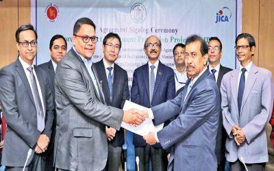 プライムバンク、バングラデシュ銀行と参加契約を結ぶ