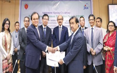 MTB、バングラデシュ銀行とPFI契約を締結