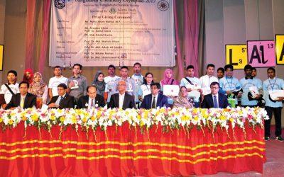 第8回バングラデシュ化学オリンピック大会 –  2017年の受賞者