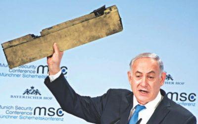 イスラエルの決断をテストしないでください