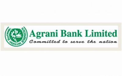 Agrani Bankの努力が報われる