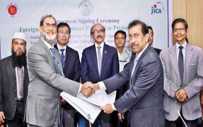 NHFIL、バングラデシュ銀行と合意