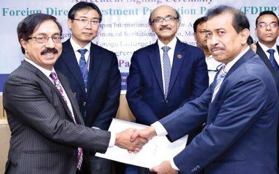 信託銀行、バングラデシュ銀行と参加契約を締結