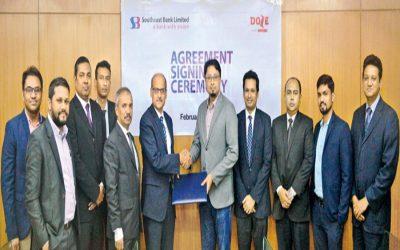 東南アジアの銀行はSSD-Techと契約を結ぶ