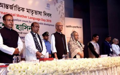 バングラの尊厳を守る:PM