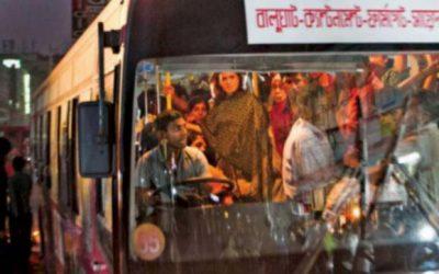 公共交通機関の女性をフレンドリーにする