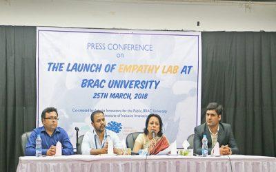 Lady Syeda Sarwat Abed、BRAC Institute of Languageの創設者兼ディレクター、発足式で講演