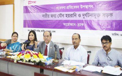 「女性のための安全な道路:バングラデシュのセクシャルハラスメントと道路事故の削減」