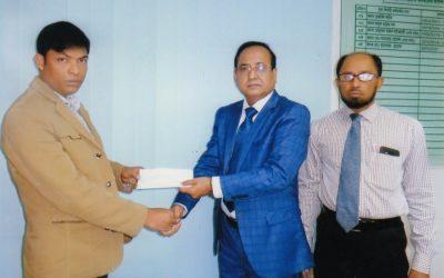 Agrani Insurance Company